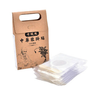 10X-Strongest-Weight-Loss-Slimming-Diets-Slim-Patch-Pads-Detox-Adhesive-Sheet-3C