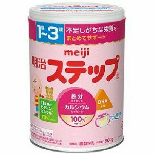 Meiji Step 800g Baby Powder Milk For 1 3 Years Old Shortage Of Nutrition Japan For Sale Online Ebay