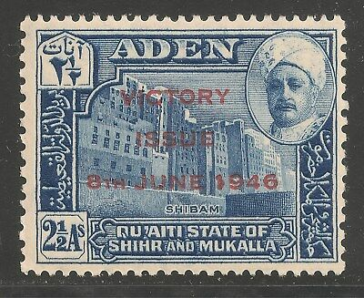 Qualified Aden 1946 2 1/2a Shibam Quaiti State Of Shihr And Mukalla #13 Vf Mnh