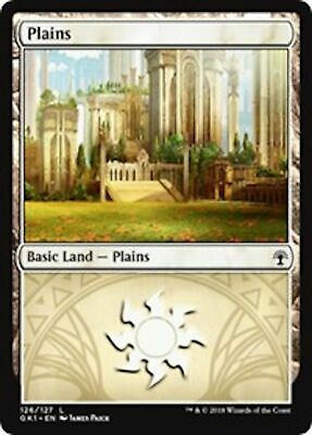 Plains x4 Azorius Guild Kit NM//M