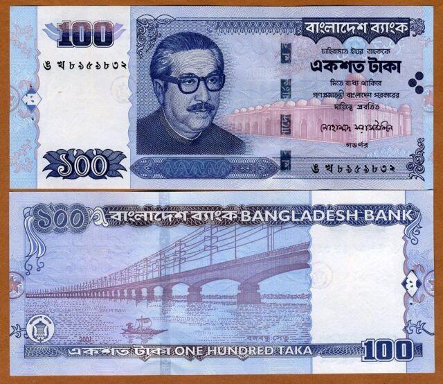 Bangladesh, 100 taka, 2001, P-37, W/H, UNC