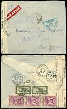 INDOCHINA 1940 AIRMAIL HONG KONG CENSOR + VICTORIA POSTMARK to HOTEL PIERRE NY