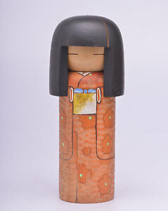 02-Vintage-Japanese-Lovely-Wooden-Doll-Kokeshi-from-Japan-633