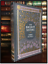Bronte-Sisters-Jane-Eyre-amp-Wuthering-Heights-amp-Agnes-New-Leather-Bound-Hardback thumbnail 1