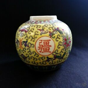 VTG-Chinese-Wan-Shou-Wu-Jiang-Vase-10cm-Tall-FREE-Delivery-UK