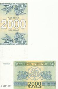 Georgia-Georgia-21-2000-KUPONI-1993-aUNC-Pick-44