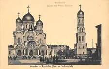 WARSAW, POLAND ~ RUSSIAN CATHEDRAL AT SACHSENPLATZ  ~ dated 1919