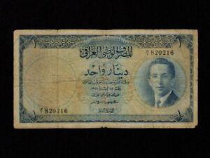 Iraq-Kingdom-P-34-1-Dinar-1947-1953-King-Faisal-II-F