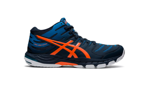 Scarpe da Pallavo Shoes Asics GEL-BEYOND MT 6  Shoes Schuhe 1071A050.400