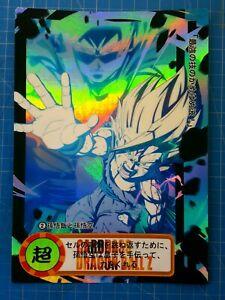 carddass Custom Card PrismCard  Super Jumbo reverse Carte Dragon Ball