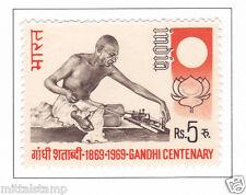 PHILA496 INDIA 1969 SINGLE MINT STAMP OF MAHATMA GANDHI WITH CHARKHA 5r MNH