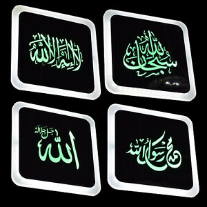 Das Bild Wird Geladen Wandleuchte Wandlampe  LED Arabisch Orientalisch Schrift Wohnzimmer Dekoration