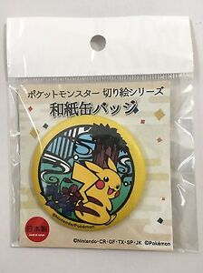 Pokemon-Pikachu-Japanese-Paper-Cutout-Series-Can-Badge-Yellow-Made-in-Japan-F-S