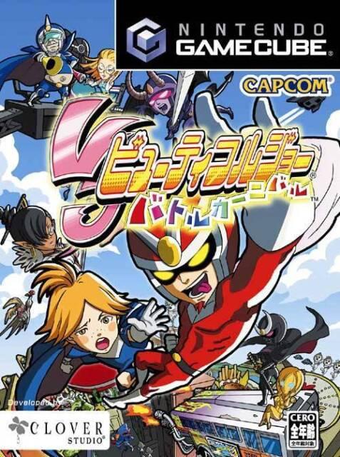 Viewtiful Joe Battle Carnival (2005) New Factory Sealed Japan Gamecube GC Import