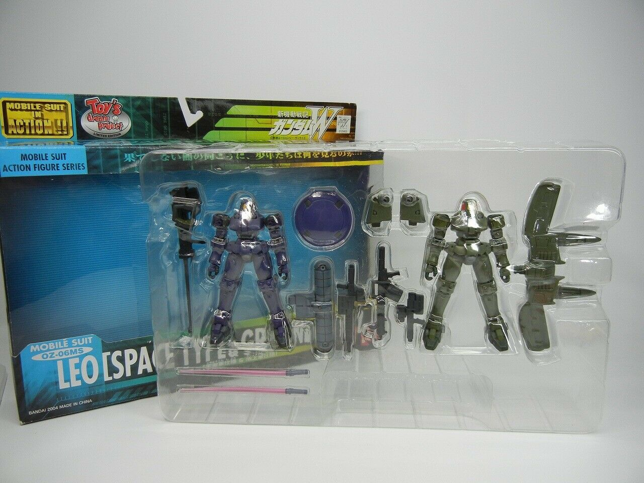 MSIA giocattolo's dream project limited    OZ-06MS LEO (spazio&GROUND) 2 Type set  BeAI  forma unica