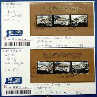DemüTigen China Prc 1998 Mausoleum Of Yandi Gold A Und B Reko-briefe Nach Deutschland Ein Unbestimmt Neues Erscheinungsbild GewäHrleisten Asien
