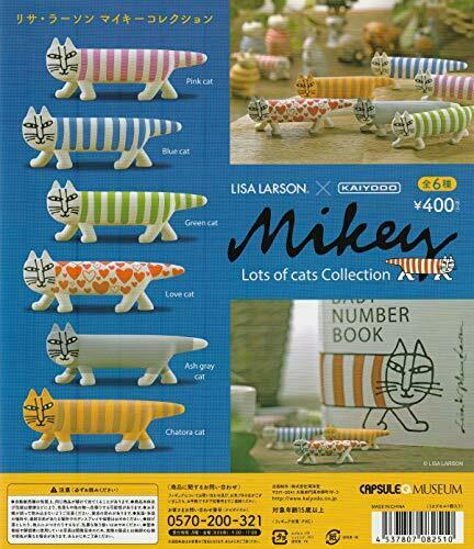 Capsule Q Museum Lisa Larson Mikey mikey Lots of cats Collection all 6 figure