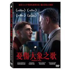 Elephant Song (2014) TAIWAN DVD ENGLISH