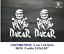 Skull Dakar Tuareg 4x4 Camper Allroad Vinilo Pegatina Sticker Vinyl Decal