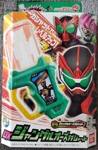Kamen-Rider-Ex-Aid-DX-Jungle-OOO-Gashat