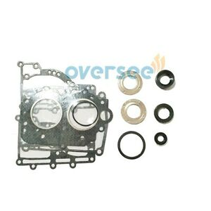 0583001 Manual Start Flywheel for Evinrude Johnson Outboard Ignition 513862