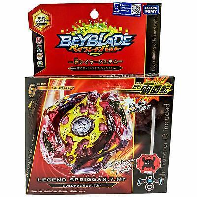 Spryzen Beyblade Burst STARTER w// Launcher B-86 Legend Spriggan USA SELLER!