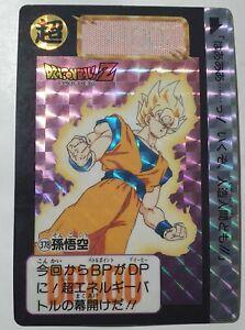 Dragon Ball Carddass Hondan BP Prism 512