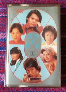 Liu-Wen-Zheng-Compilation-Malaysia-Press-Cassette