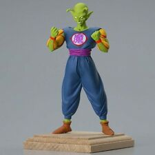 DragonBall HG Z-13 High Grade Real Figure Piccolo