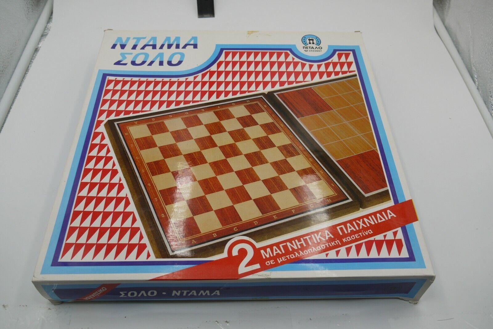 VINTAGE 80's MAGNETIC GREEK tavola gioco SOLITAIRE Draughts PETALO  gree Dimensione MINT  promozioni di sconto