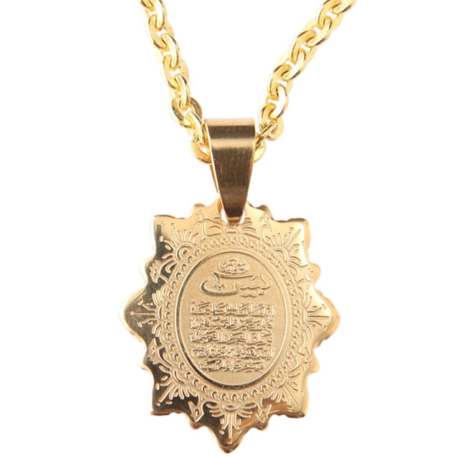 Engraved Gold Pt Yasin Yaseen Quran Surah Necklace Islamic Muslim Chain Allah
