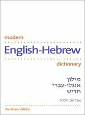 Modern English-Hebrew Dictionary-ExLibrary