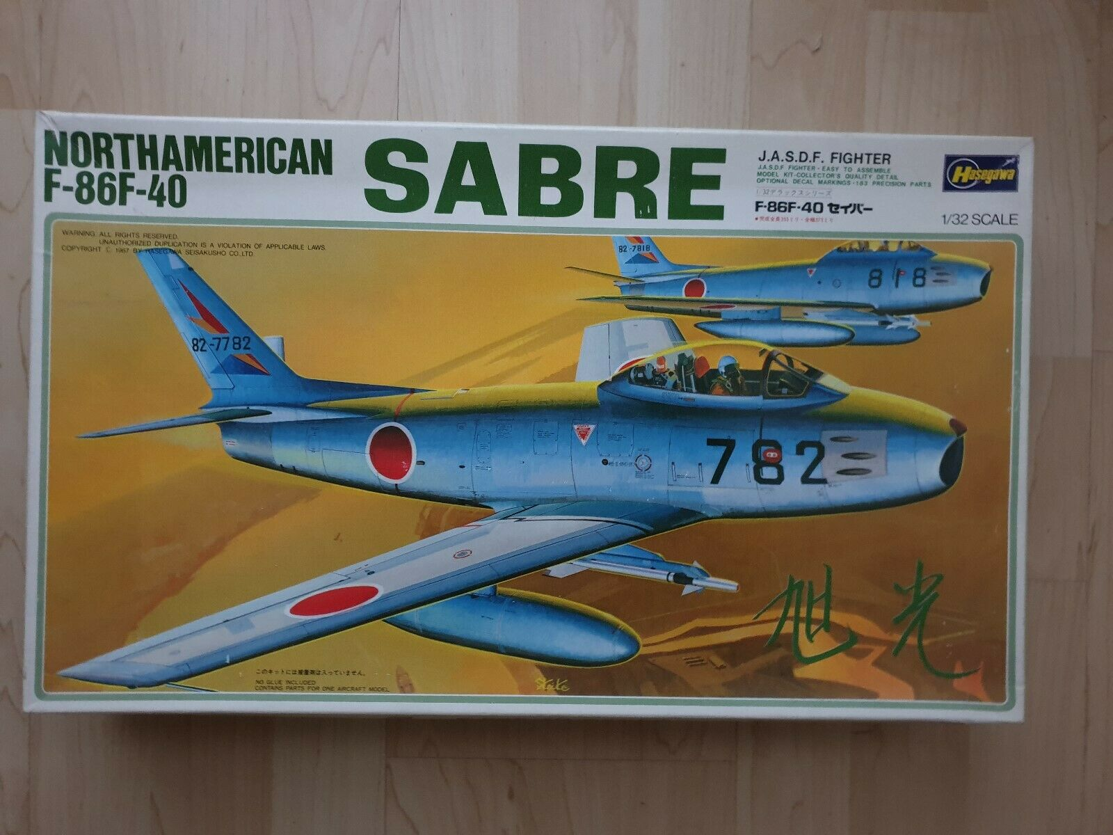 Hasegawa S003-2300 F-86F-40 Sabre ,OVP Unbenutzt, TOP,Rare