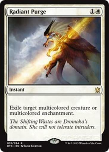 RADIANT PURGE Dragons of Tarkir MTG White Instant Rare