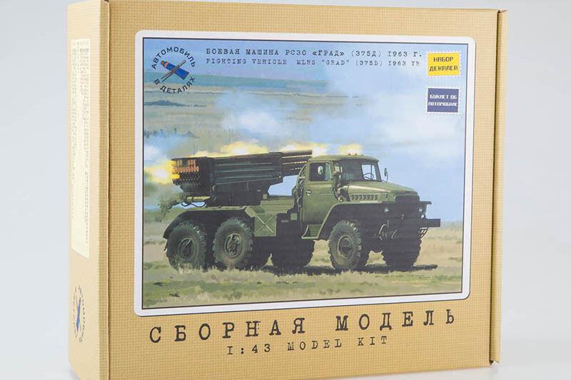 BM-21  Grad  varios lanzacohetes Ural - - - 375 chasis este cuadro Modelos 1 43 1187KIT 291d02
