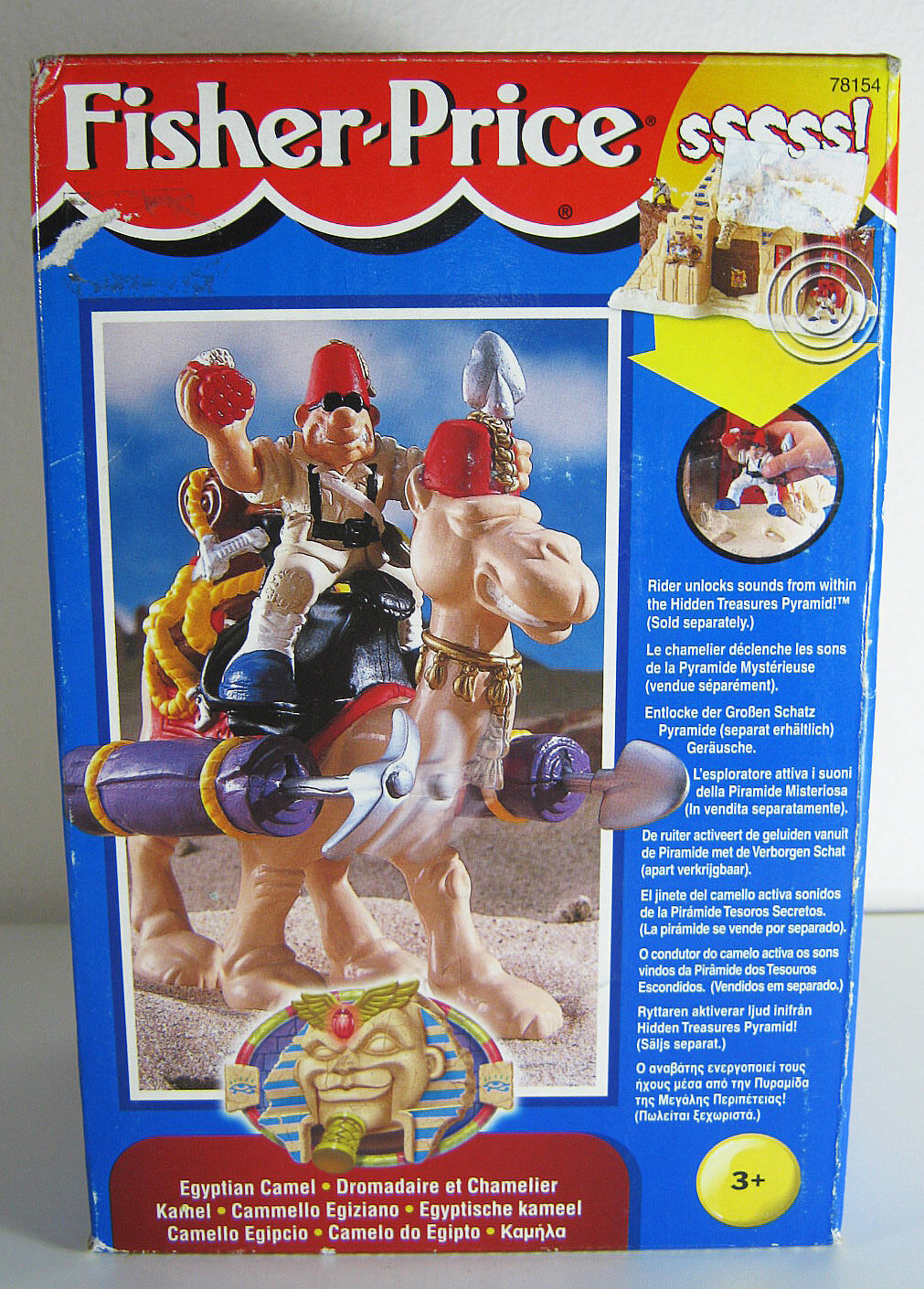 2001 FISHER PRICE FISHER-PRICE EGYPTIAN CAMEL BRAND NEW MIB SEALED CONTENTS