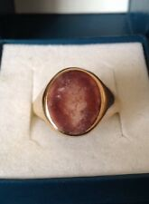 Vintage 9ct Gold & Agate Signet Ring - Size S - London 1959