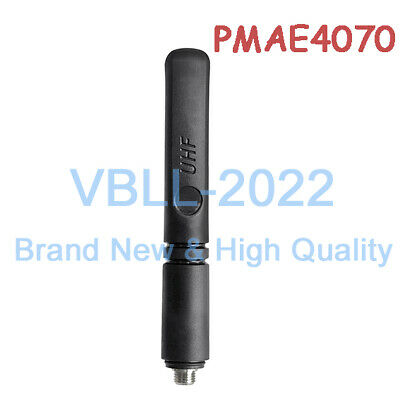 Motorola PMAE4070A UHF 440-490mhz Anetnna for Motorola XPR3300 XPR3500 XPR7350 XPR7550 and more