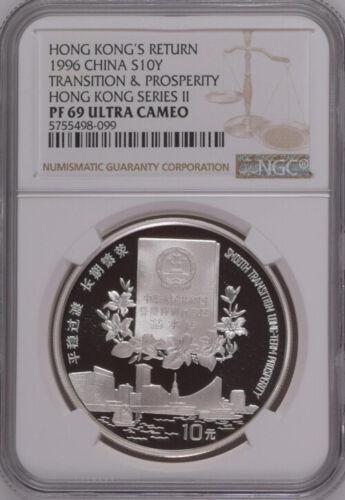 NGC PF69 1996 China Hong Kong/'s Return 1oz Silver Coin
