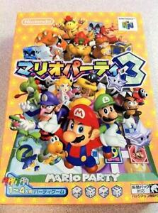 Mario-Party-3-NINTENDO-64-Japan-NEW