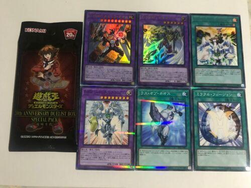 YuGiOh 20th Anniversary Duelist Box Jaden Yuki Special Pack 20TH-JPB07 ~ JPB12