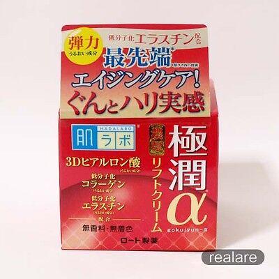 Hada Labo Gokujyun Alpha 3D Hyaluronic Acid Lift Cream Aging Care 50g ROHTO