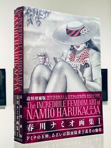 MEMORIAL-EXPANDED-EDITION-The-INCREDIBLE-FEMDOM-ART-of-NAMIO-HARUKAWA