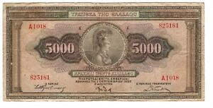 GREECE-5000-Drachmas-VF-Banknote-1932-P-103-Prefix-AI-018-Paper-Money