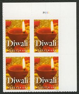 #5142 Diwali, Placa Bloque [P1111 Ur ], Nuevo Cualquier 5=