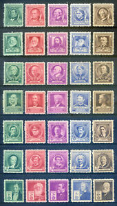 U.S.A. 1940 Famous Americans, 7 sets of 5 fine unmounted mint (2021/10/11#09)