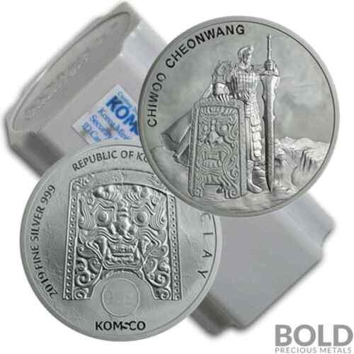 25 Coins 2019 South Korean Silver Chiwoo Cheonwang 1 oz