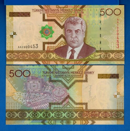 Turkmenistan P-19 500 Manat Year 2005 Uncirculated Banknote Asia