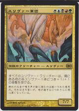 Magic MTG - 1x JAPANESE Sliver Legion x1 - Future Sight - NEAR MINT - CARDTITAN