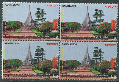 Varity Michel-nr Bangladesh Abart Verzähn Erfrischung Viererblock 570 ** Unabhängigkeit